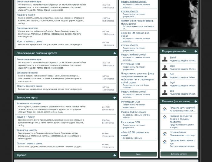 Стиль форума по инфокурсам (качественная гр-ка) - дизайнер Denis_Koh