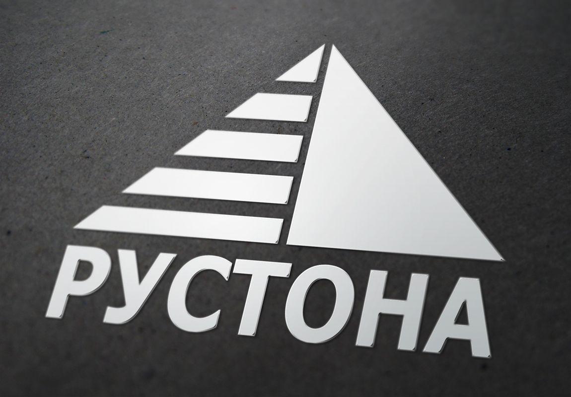 Логотип для компании Рустона (www.rustona.com) - дизайнер lestar65
