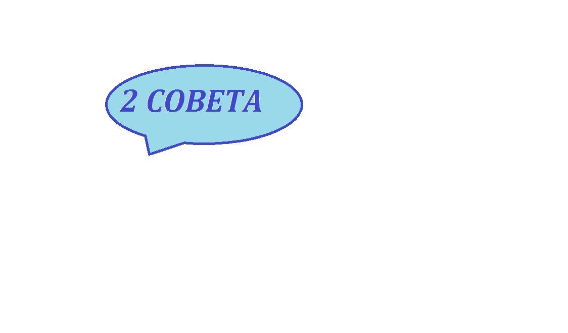 Фирменный стиль для ДваСовета - дизайнер KATE-_67