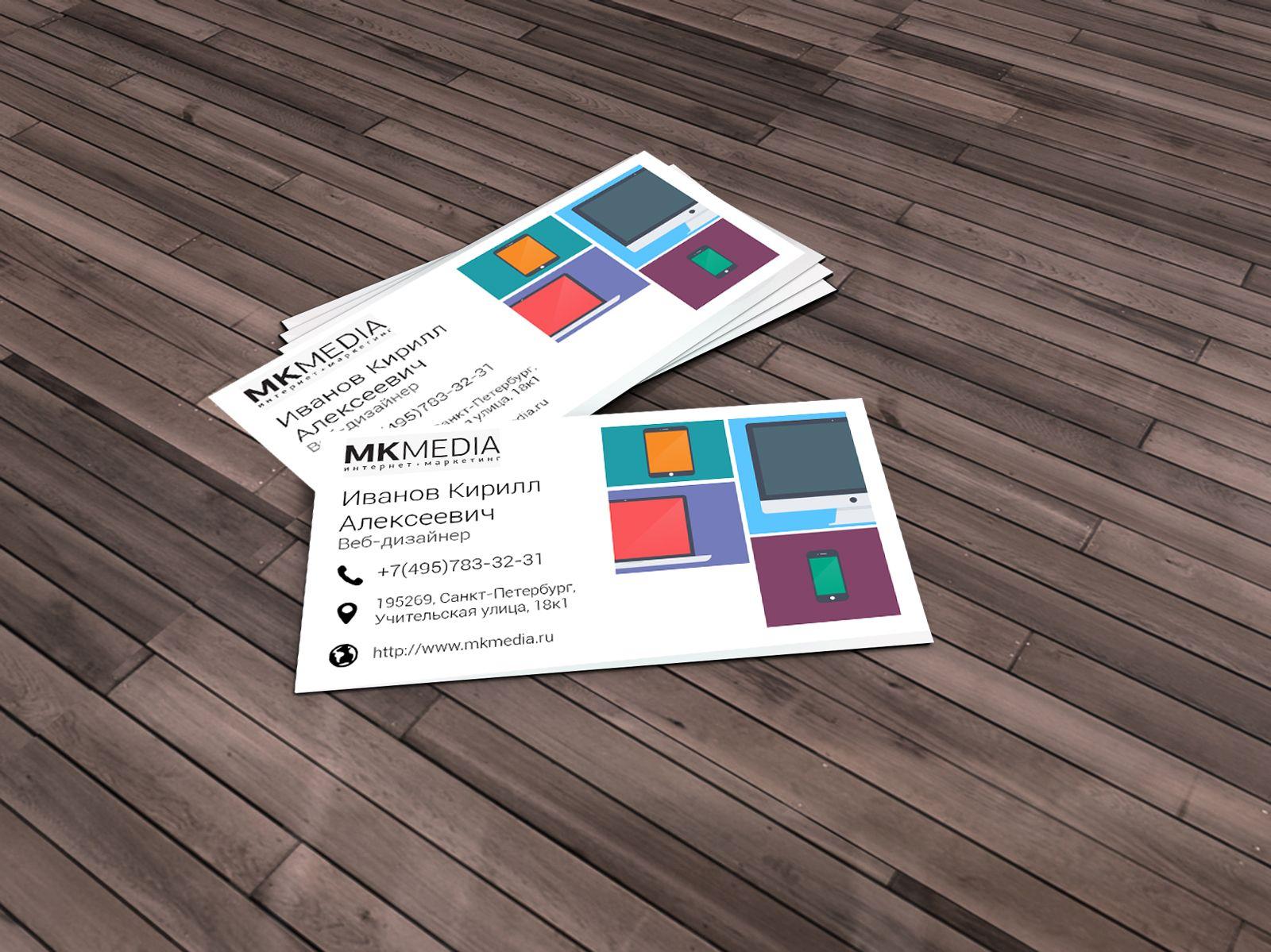 Разработка дизайна визитной карточки - дизайнер kirill143