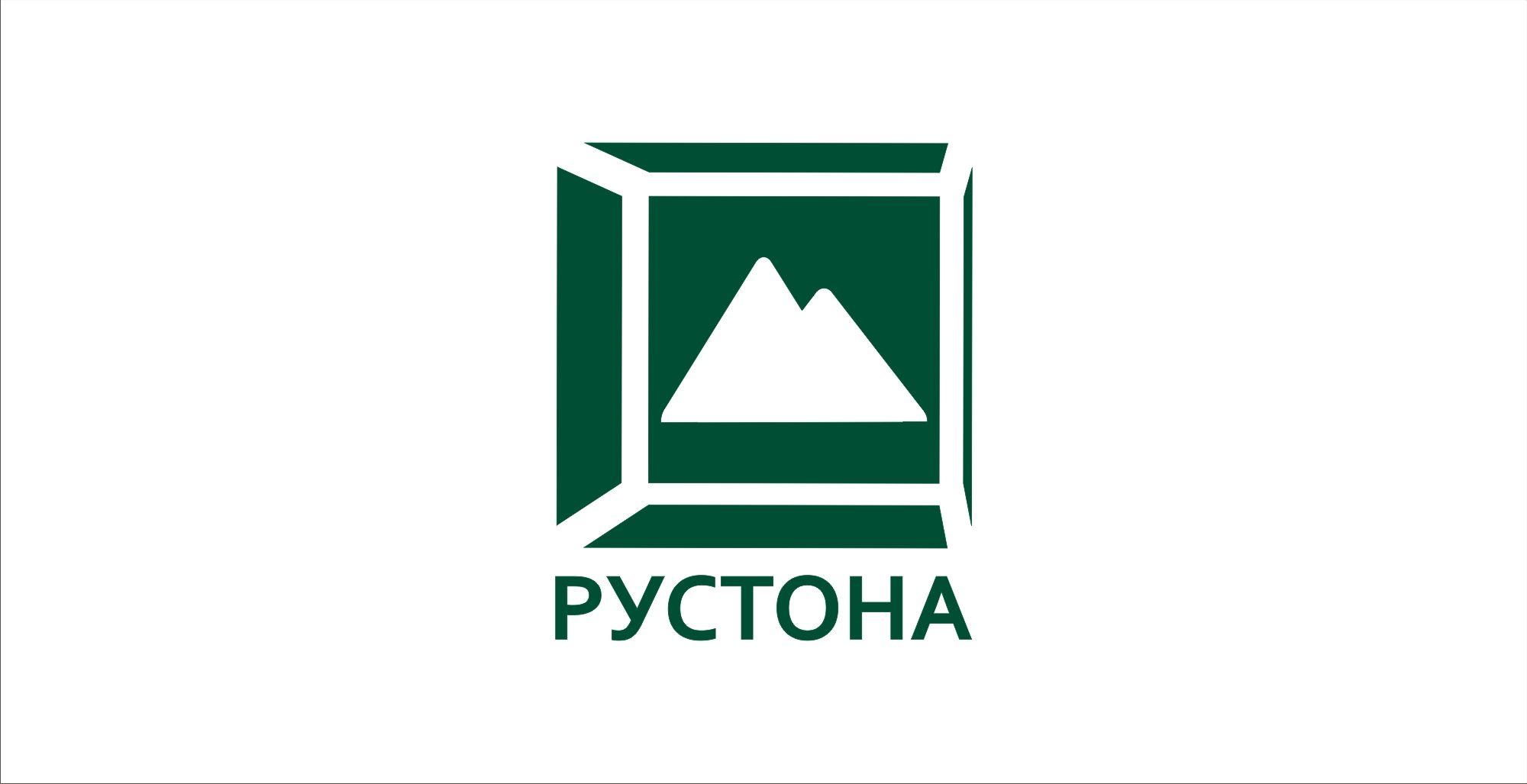 Логотип для компании Рустона (www.rustona.com) - дизайнер jeckson1983