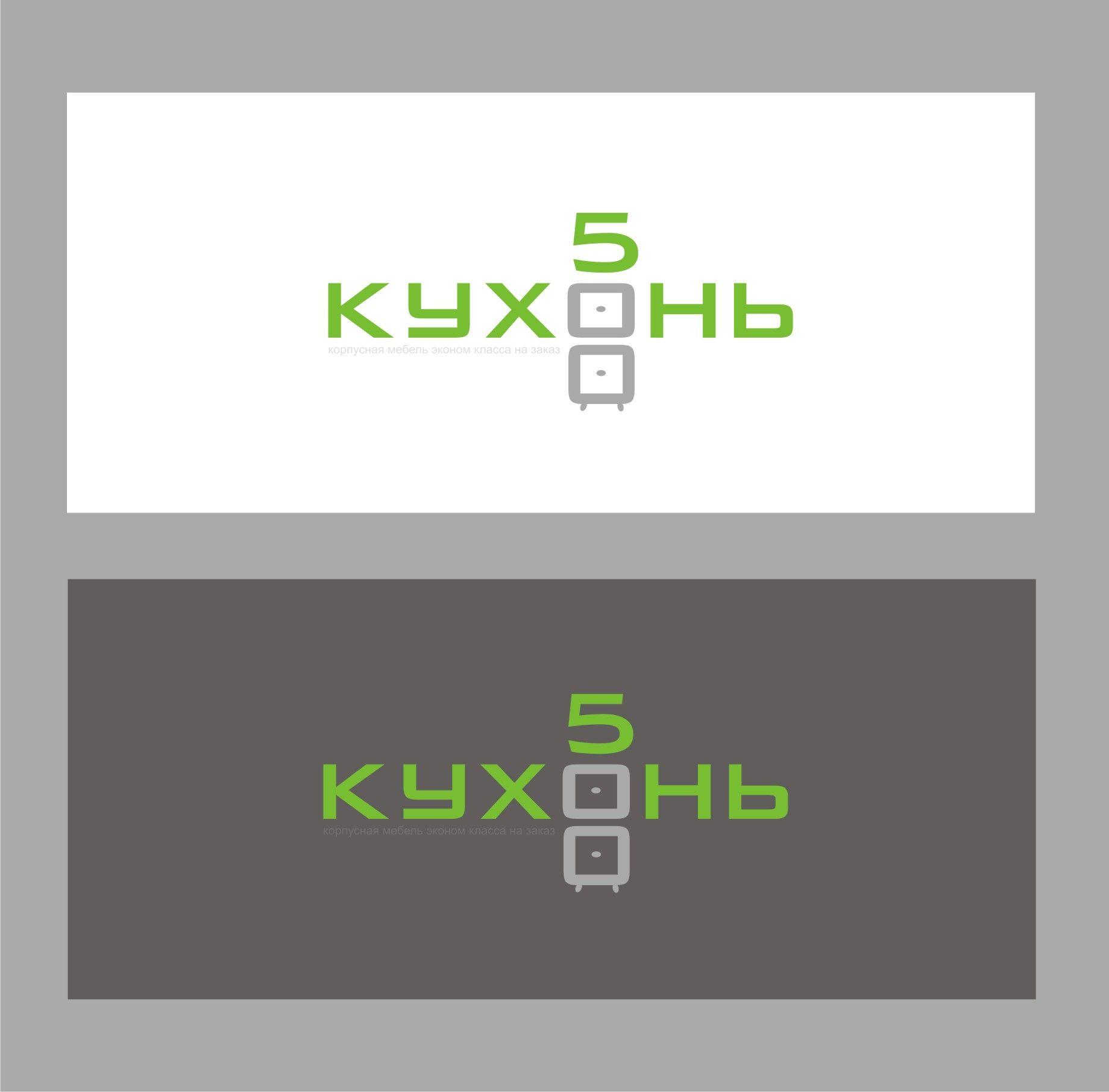 Логотип для интернет каталога кухонь - дизайнер dbyjuhfl