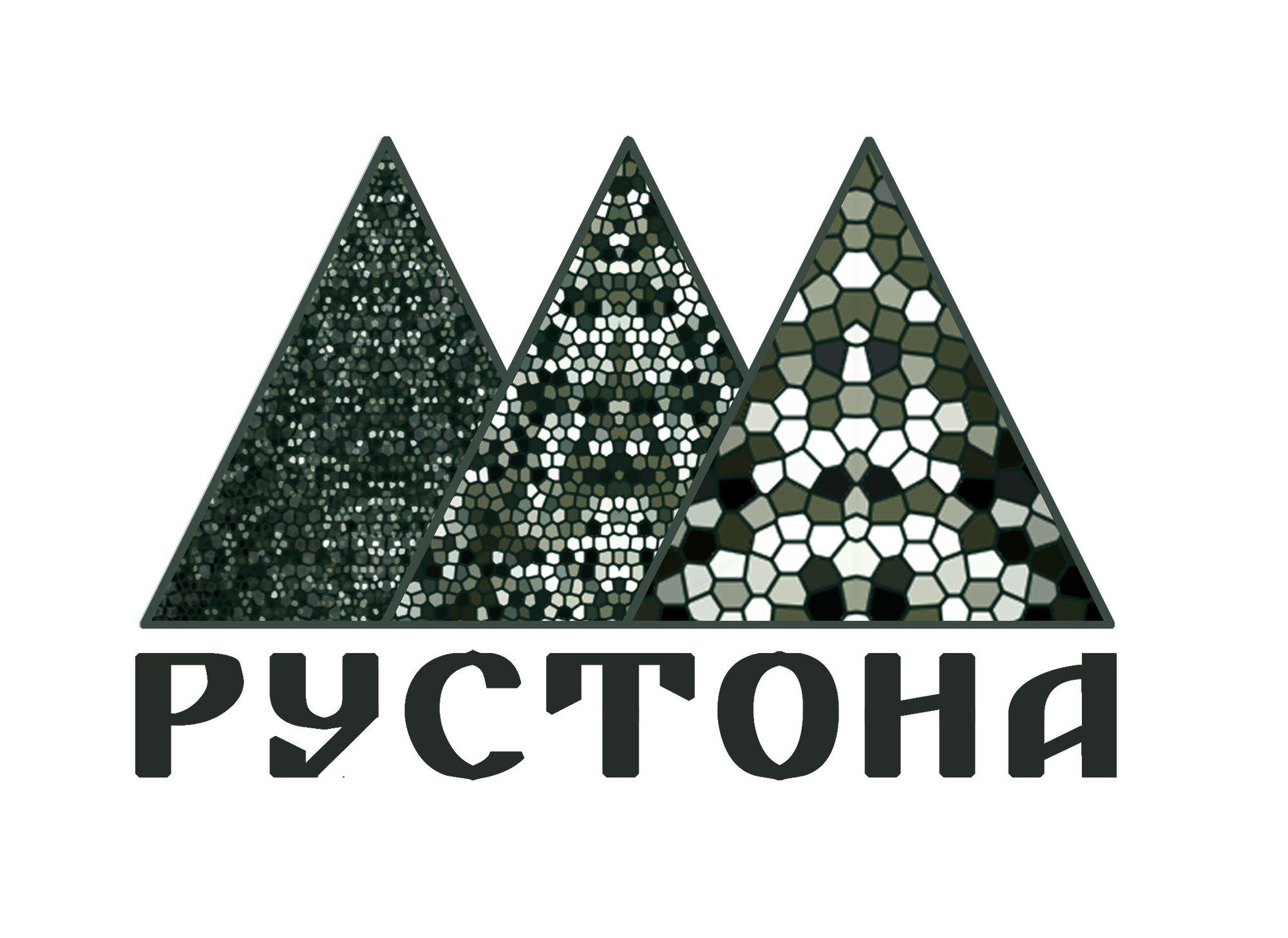 Логотип для компании Рустона (www.rustona.com) - дизайнер ZazArt