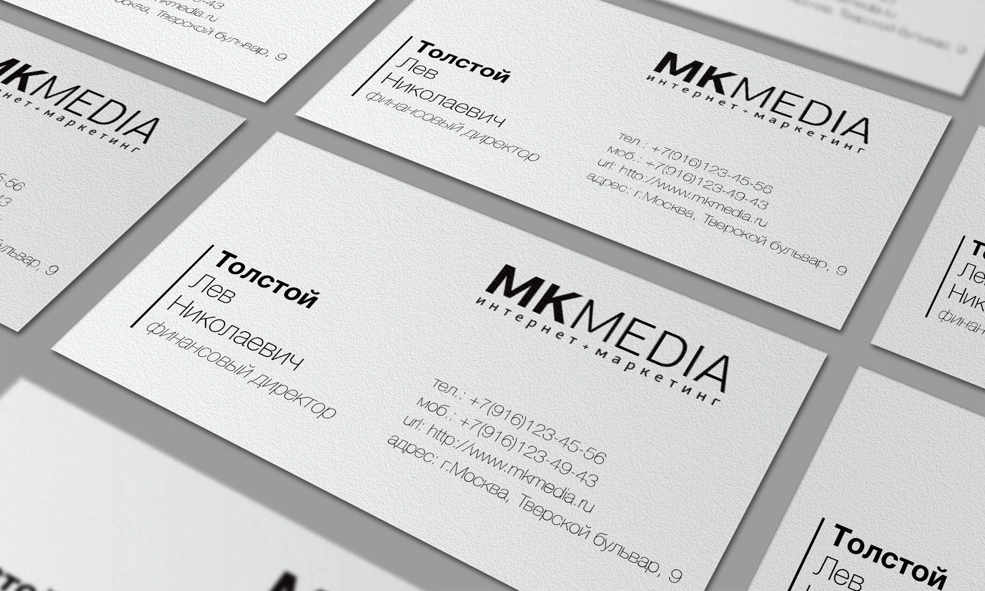 Разработка дизайна визитной карточки - дизайнер platon_karataev