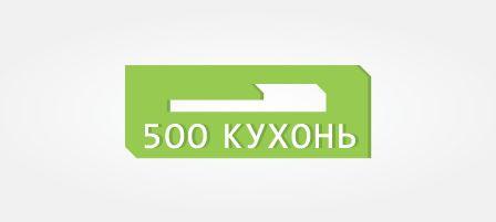Логотип для интернет каталога кухонь - дизайнер EugeneDest