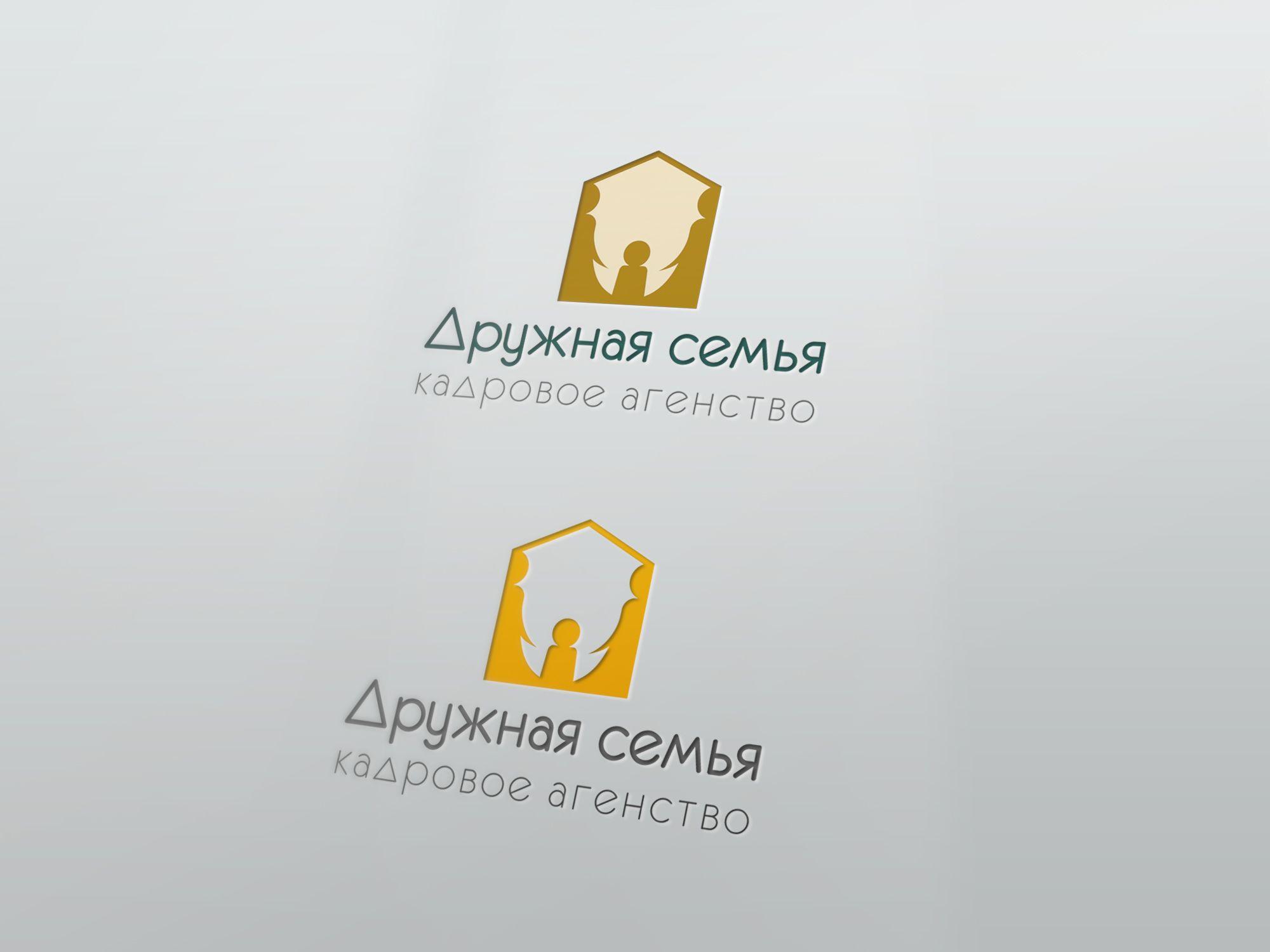 Логотип агентства домашнего персонала - дизайнер Small_