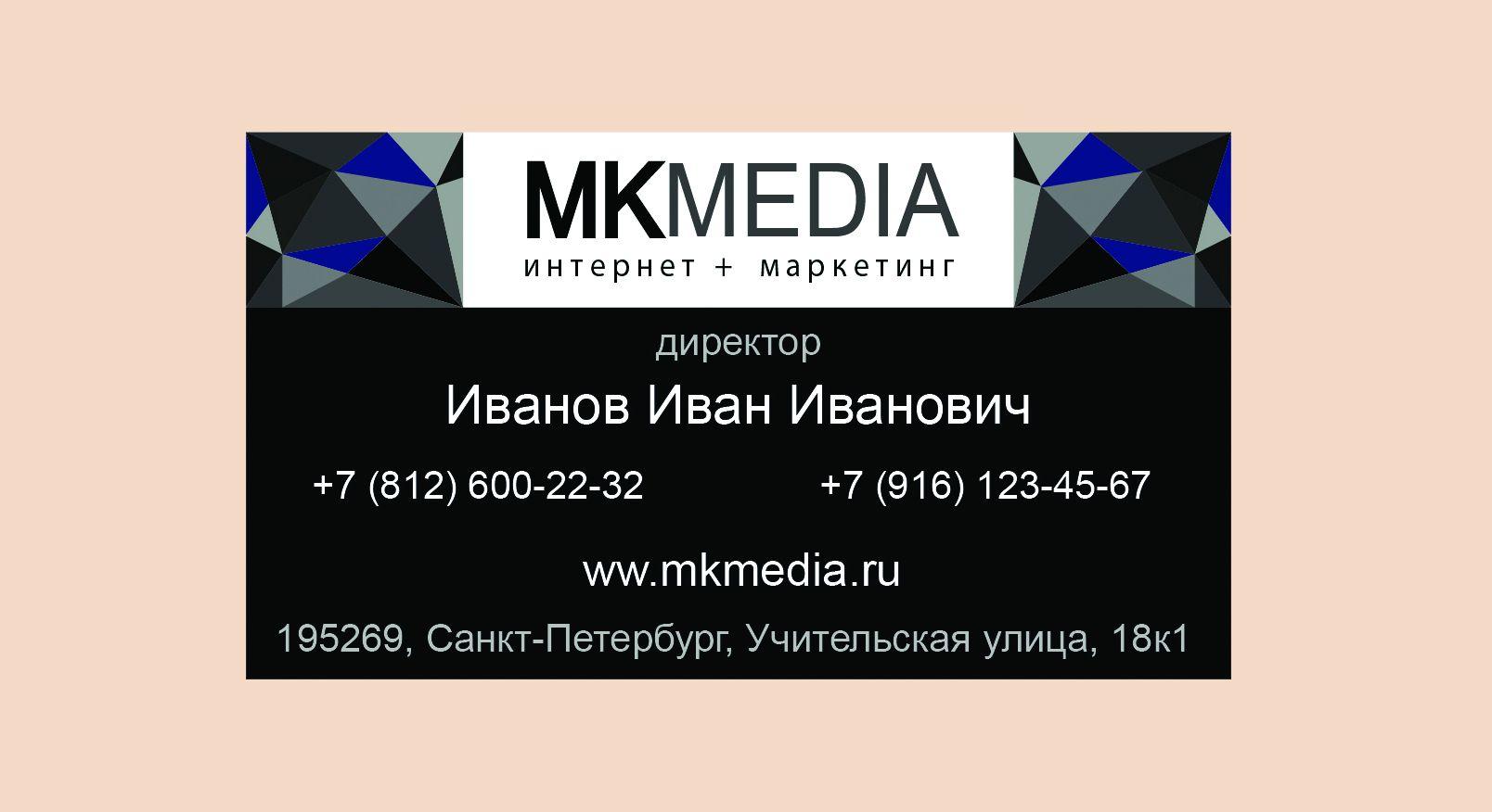 Разработка дизайна визитной карточки - дизайнер maria_gohh