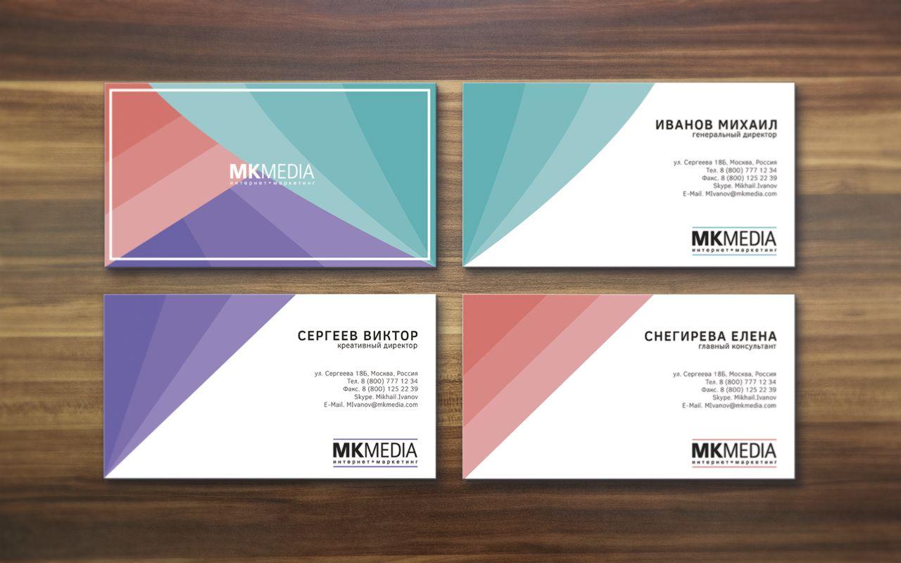 Разработка дизайна визитной карточки - дизайнер RealityOne