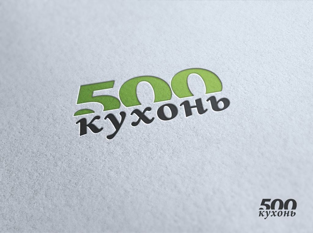 Логотип для интернет каталога кухонь - дизайнер RealityOne