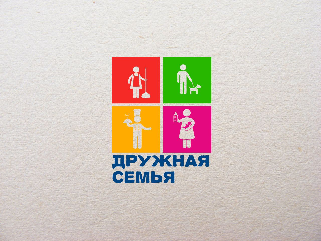 Логотип агентства домашнего персонала - дизайнер khanman
