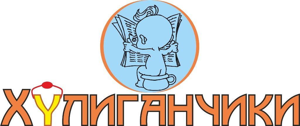 Логотип и фирменный стиль для интернет-магазина - дизайнер design03