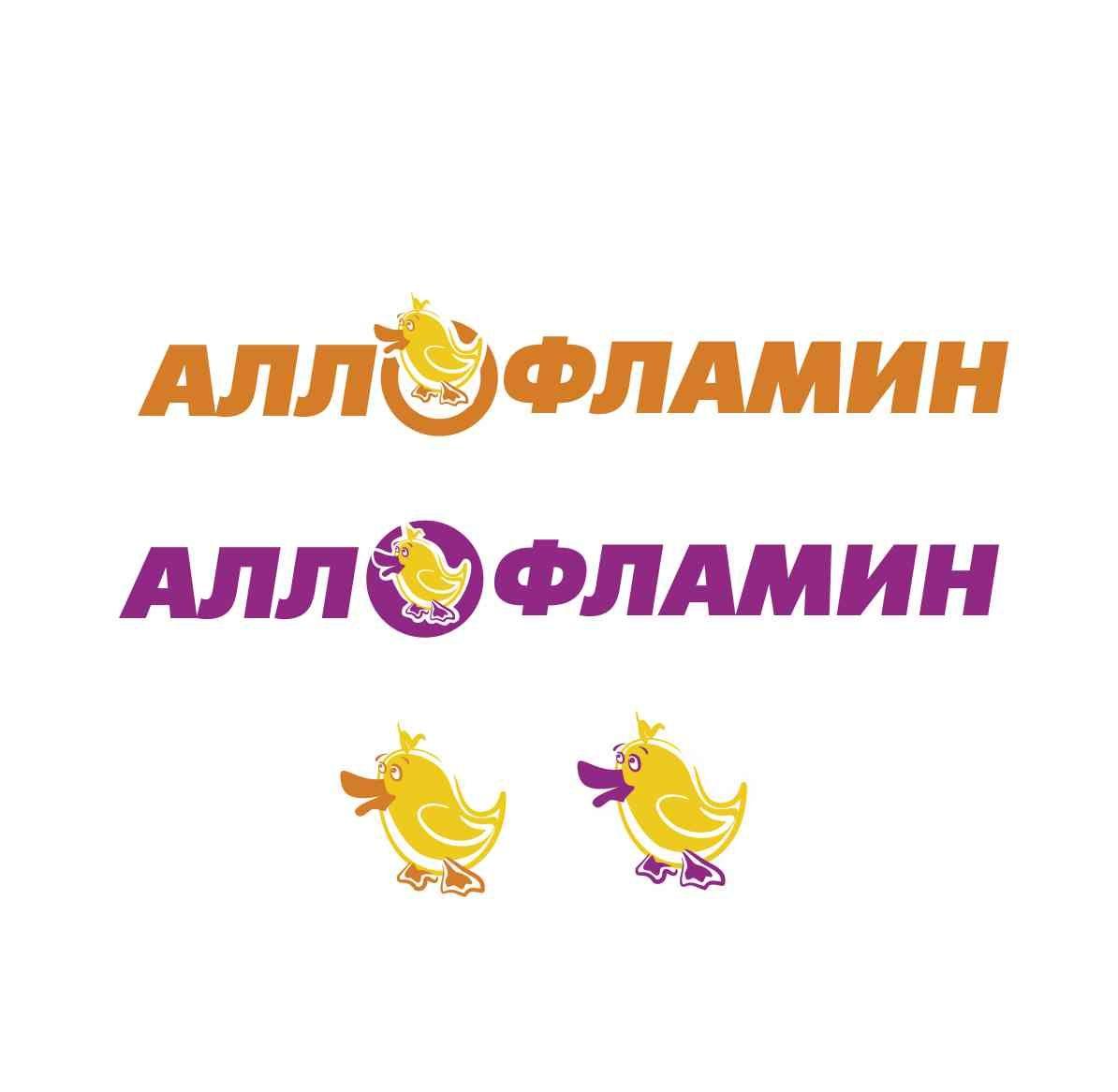 Логотип препарата Аллофламин - дизайнер elenuchka
