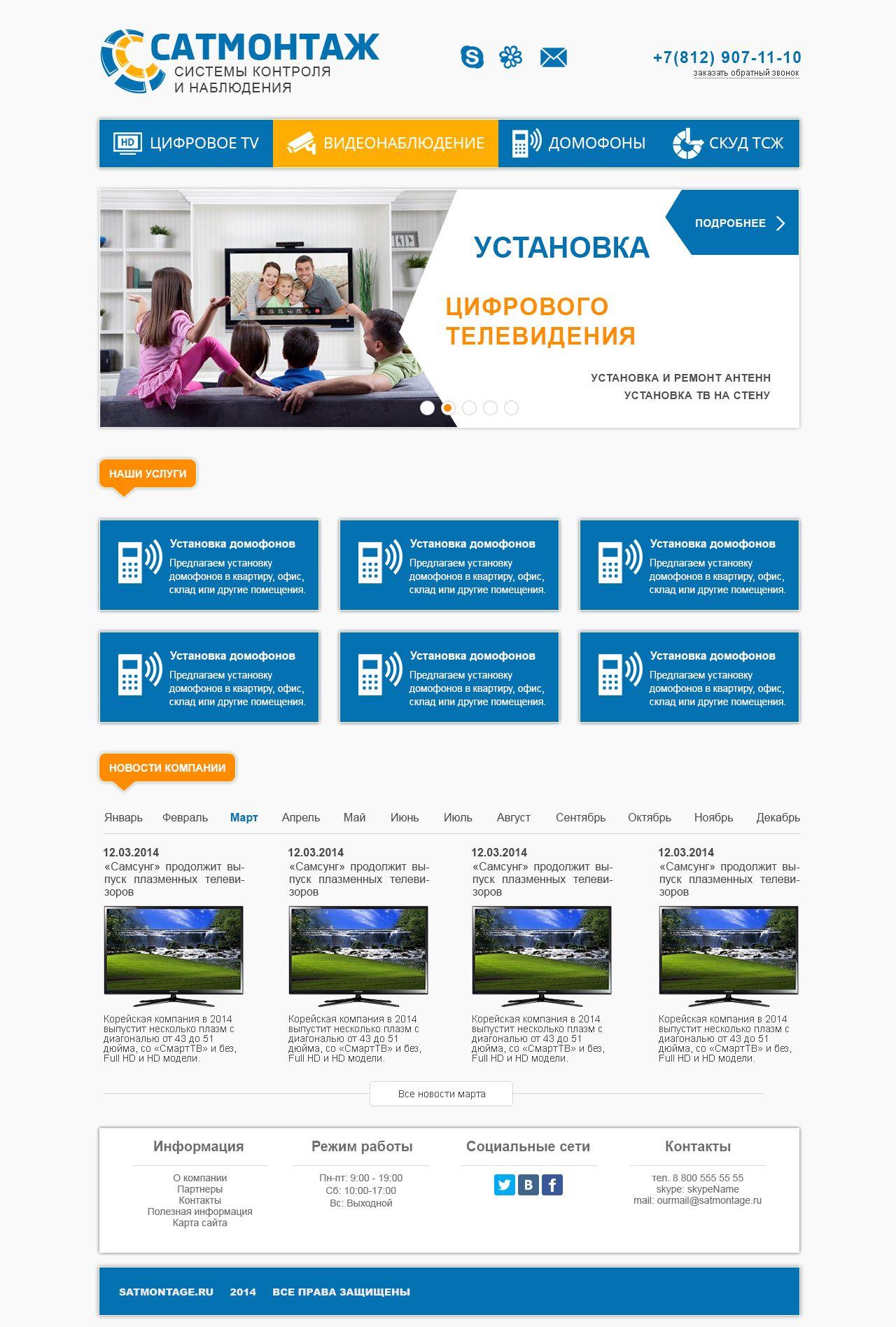 Дизайн (редизайн) существующего сайта - дизайнер gr-rox