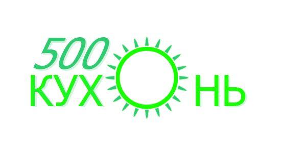 Логотип для интернет каталога кухонь - дизайнер xippi