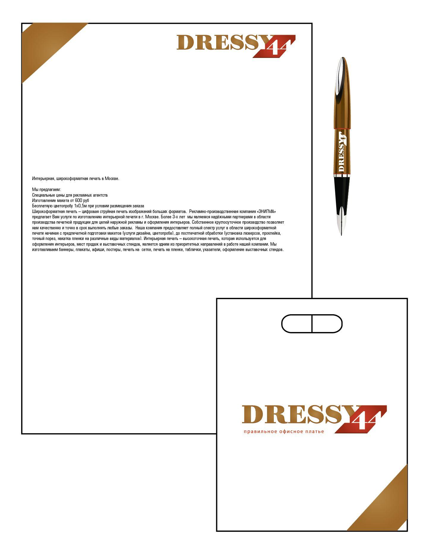 разработка логотипа _производство платьев - дизайнер kakakio25