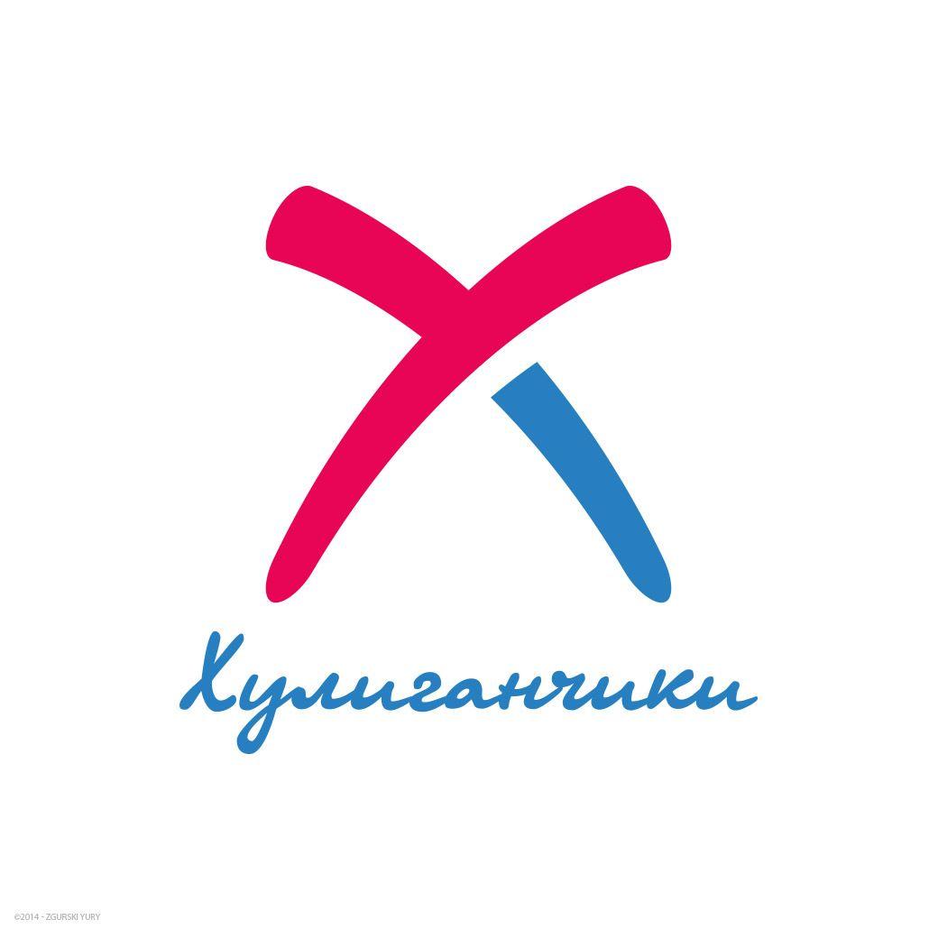 Логотип и фирменный стиль для интернет-магазина - дизайнер Odinus