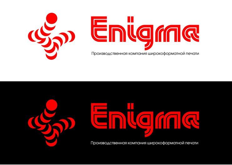 Логотип и фирмстиль для Enigma - дизайнер Krakazjava
