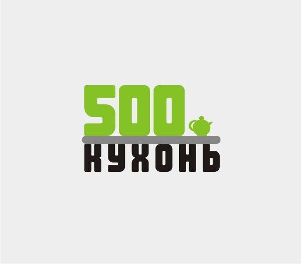 Логотип для интернет каталога кухонь - дизайнер pashashama