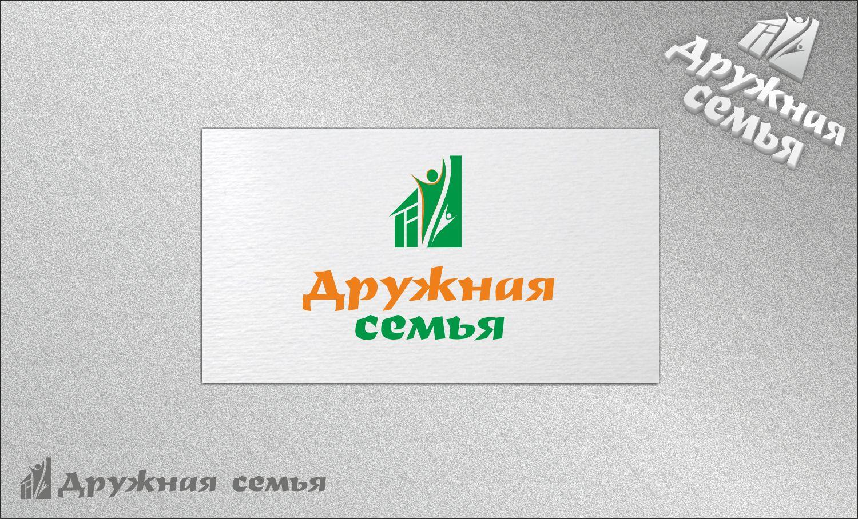 Логотип агентства домашнего персонала - дизайнер byka-ve7rov