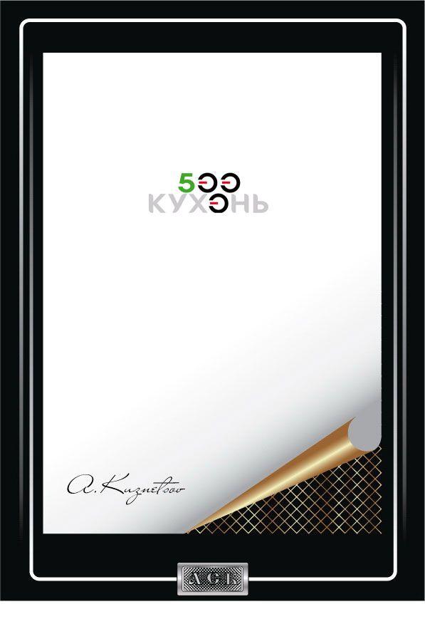 Логотип для интернет каталога кухонь - дизайнер KAntek