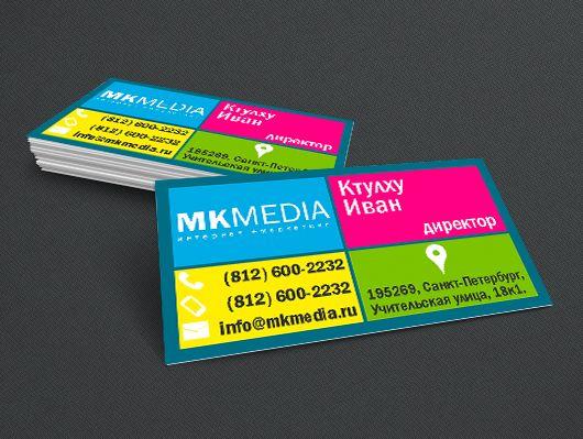 Разработка дизайна визитной карточки - дизайнер sniff85