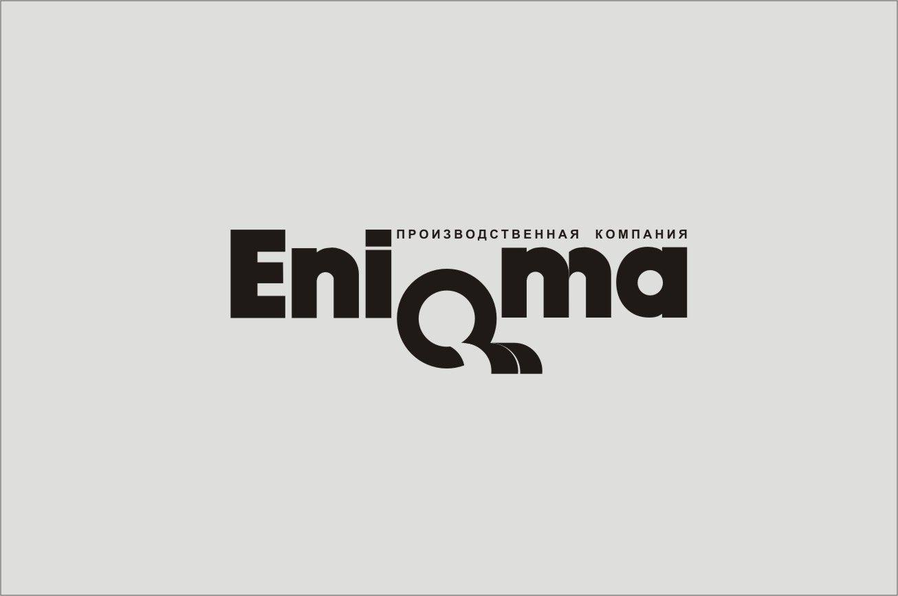 Логотип и фирмстиль для Enigma - дизайнер SobolevS21
