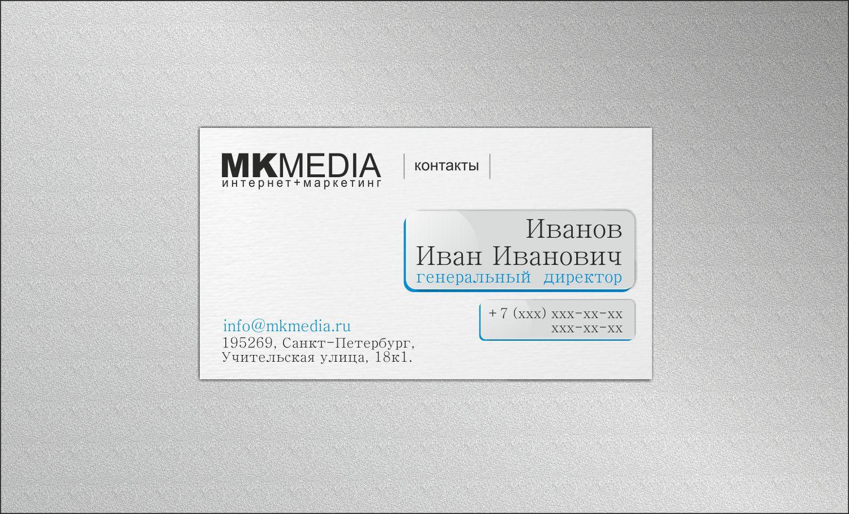 Разработка дизайна визитной карточки - дизайнер byka-ve7rov