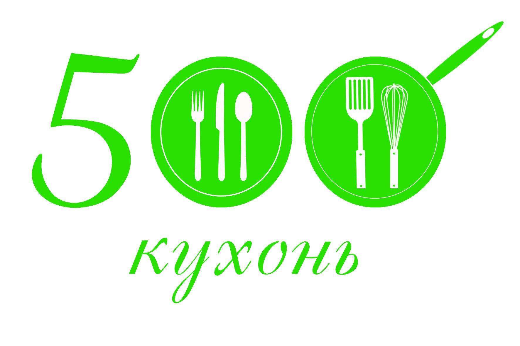Логотип для интернет каталога кухонь - дизайнер shatanova