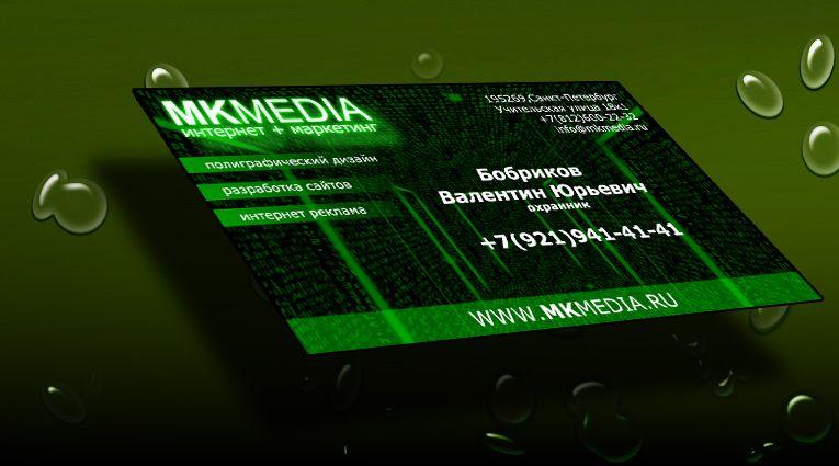 Разработка дизайна визитной карточки - дизайнер ForceFox