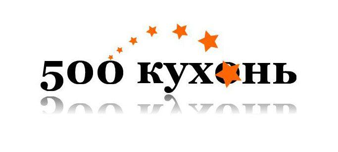 Логотип для интернет каталога кухонь - дизайнер asil7777