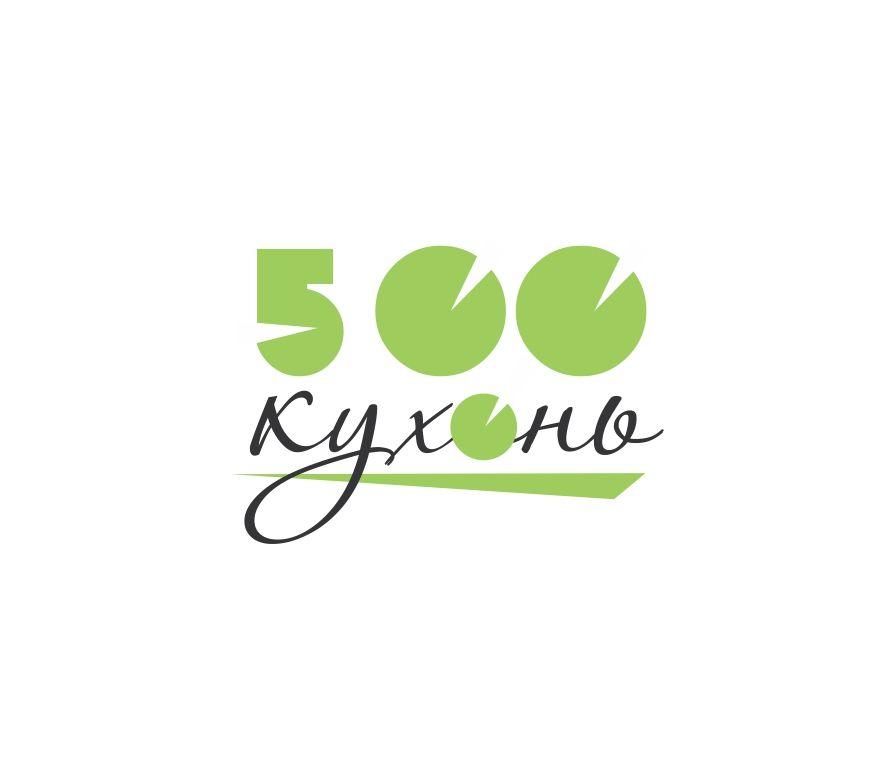 Логотип для интернет каталога кухонь - дизайнер elenuchka
