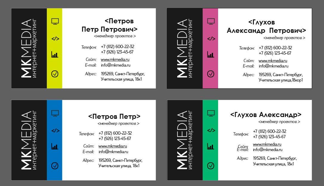 Разработка дизайна визитной карточки - дизайнер Stephen