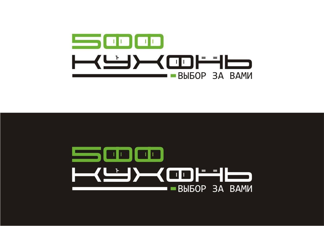 Логотип для интернет каталога кухонь - дизайнер Lucknni