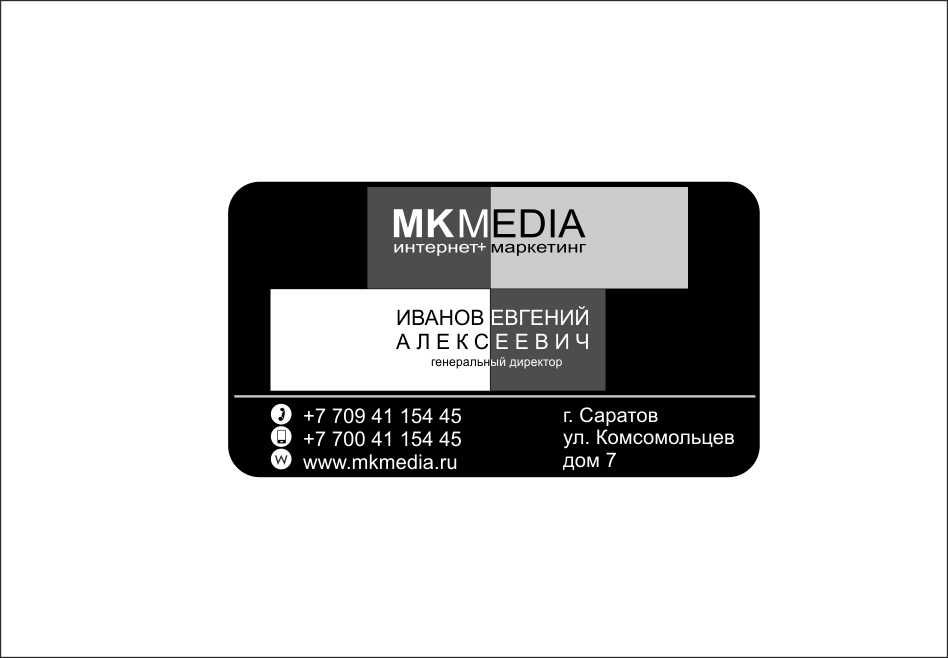 Разработка дизайна визитной карточки - дизайнер Valentin1982