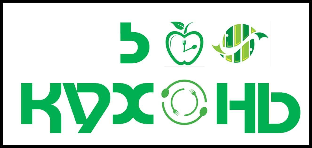 Логотип для интернет каталога кухонь - дизайнер dolphin