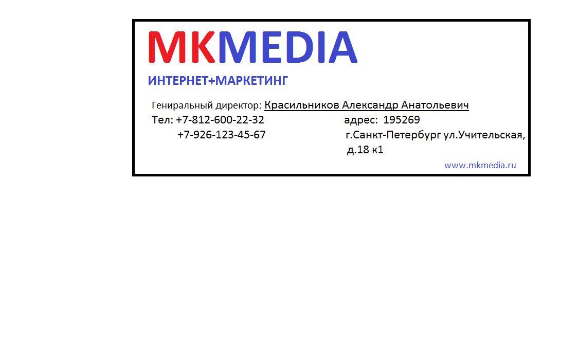 Разработка дизайна визитной карточки - дизайнер KATE-_67