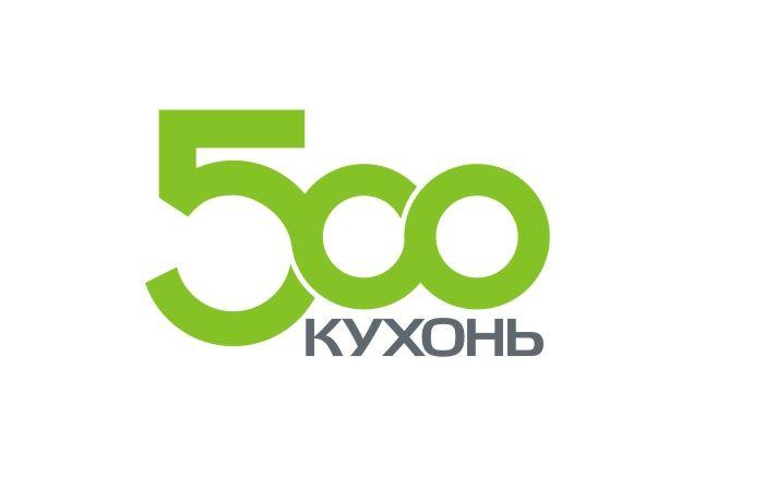Логотип для интернет каталога кухонь - дизайнер Olegik882