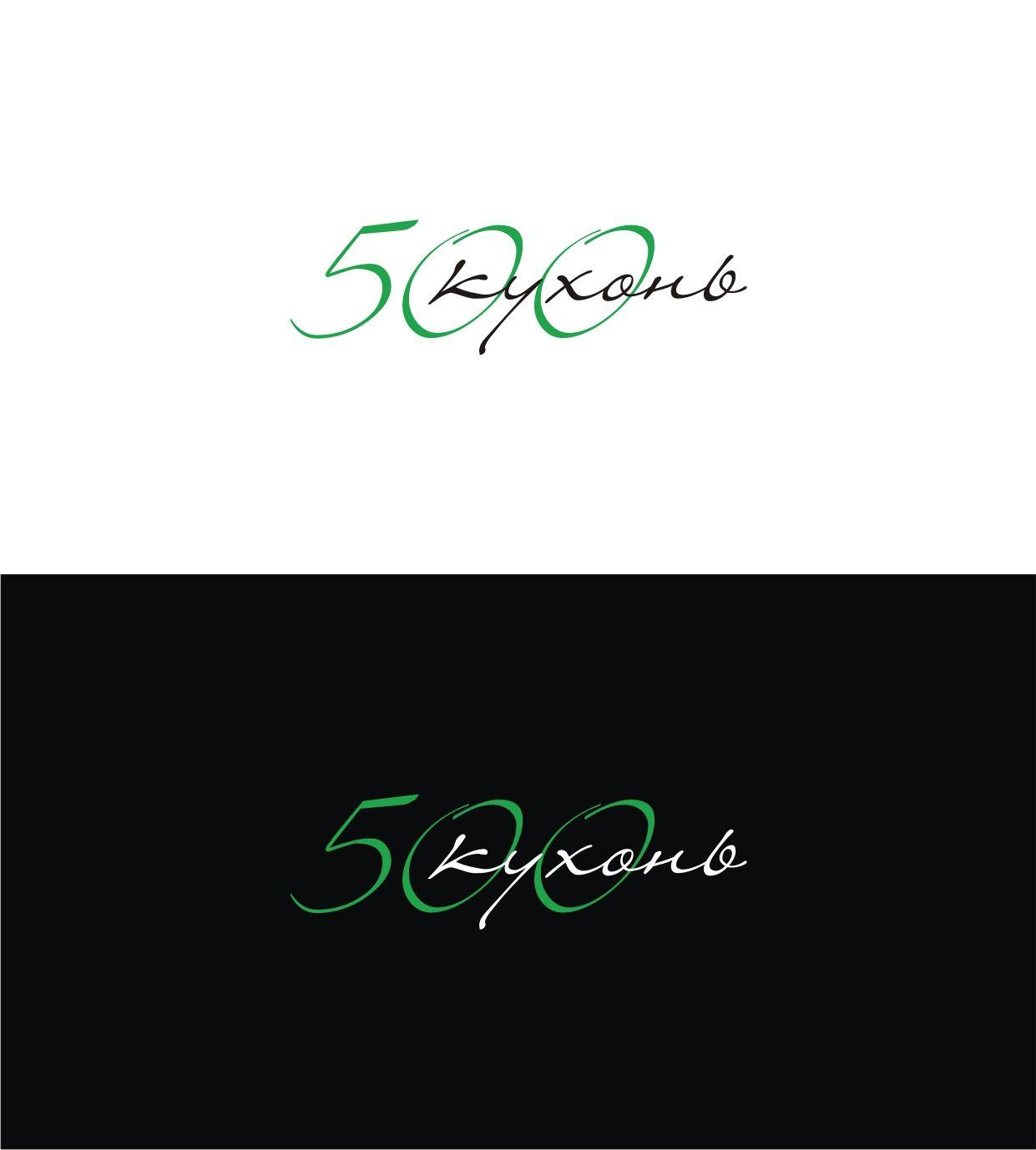 Логотип для интернет каталога кухонь - дизайнер LiXoOnshade