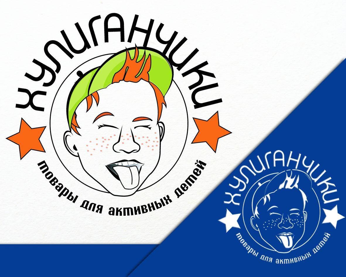 Логотип и фирменный стиль для интернет-магазина - дизайнер galytska