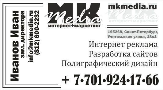Разработка дизайна визитной карточки - дизайнер veterokanna