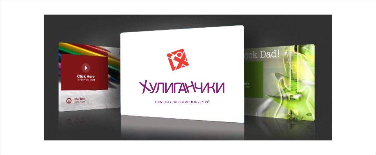 Логотип и фирменный стиль для интернет-магазина - дизайнер arank