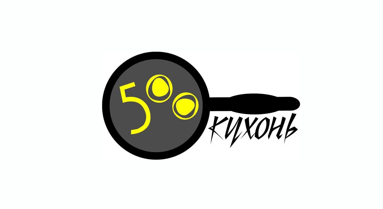 Логотип для интернет каталога кухонь - дизайнер vektatyana