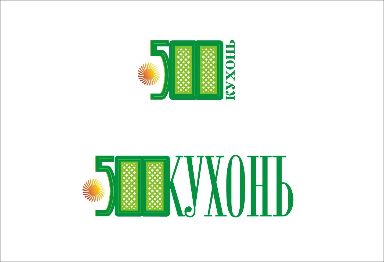 Логотип для интернет каталога кухонь - дизайнер SobolevS21