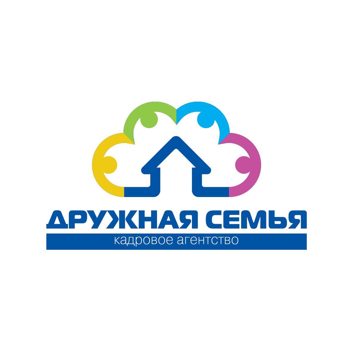 Логотип агентства домашнего персонала - дизайнер kit-design