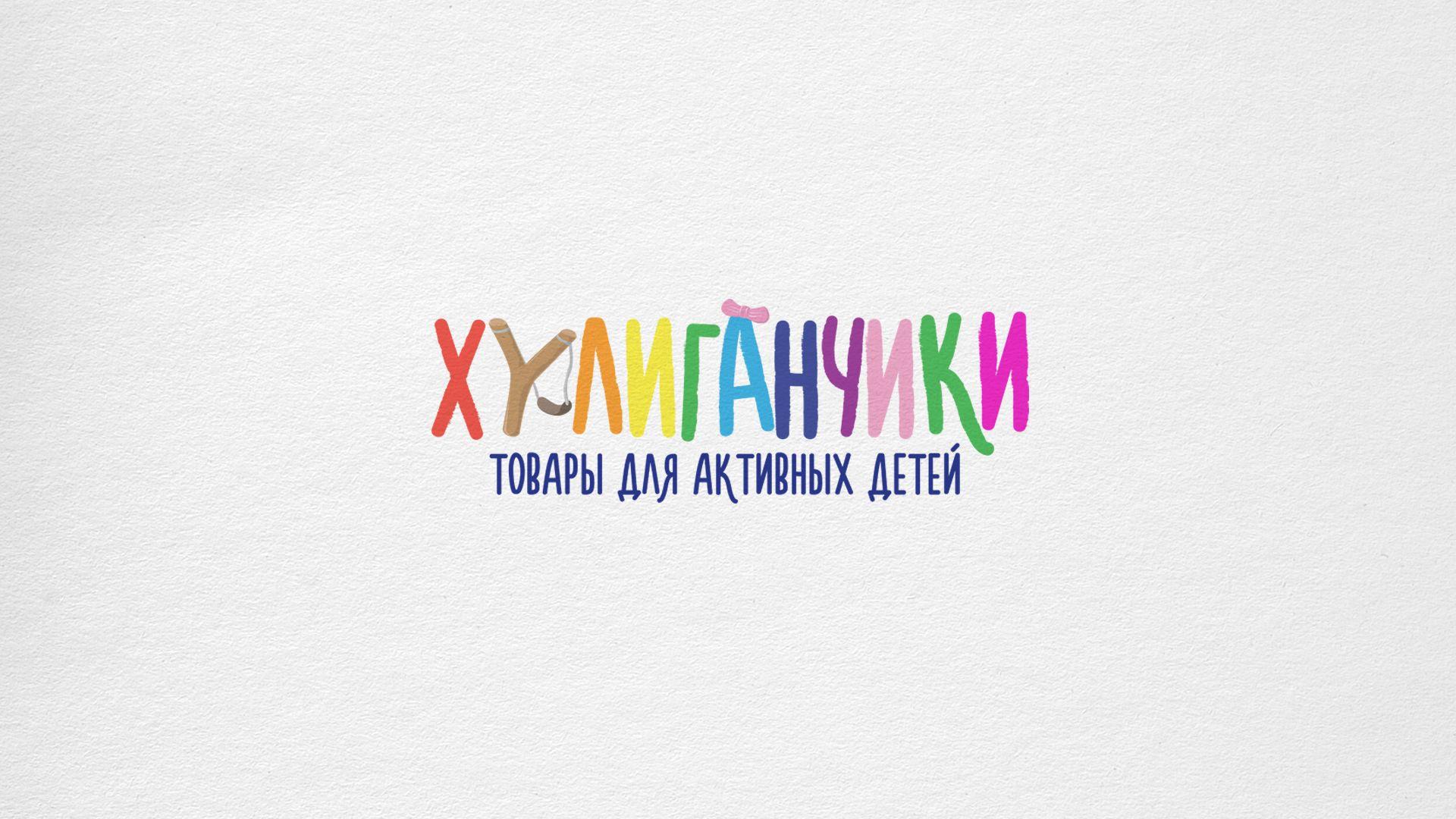 Логотип и фирменный стиль для интернет-магазина - дизайнер drawmedead