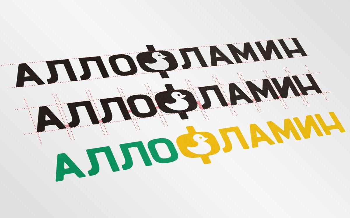 Логотип препарата Аллофламин - дизайнер IbrAzieV