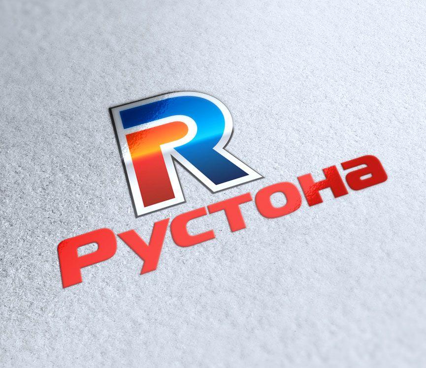 Логотип для компании Рустона (www.rustona.com) - дизайнер zhutol