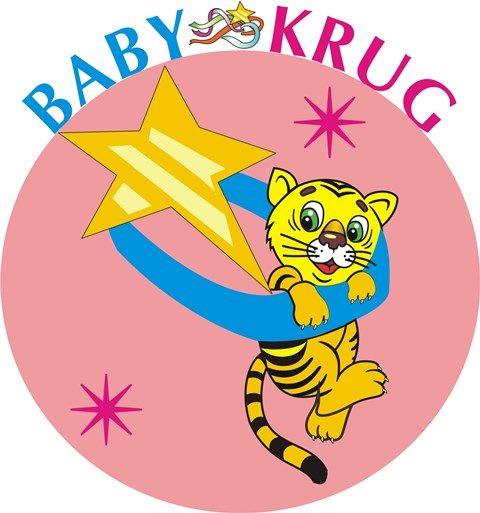 Логотип для компании - дизайнер Julie8_8