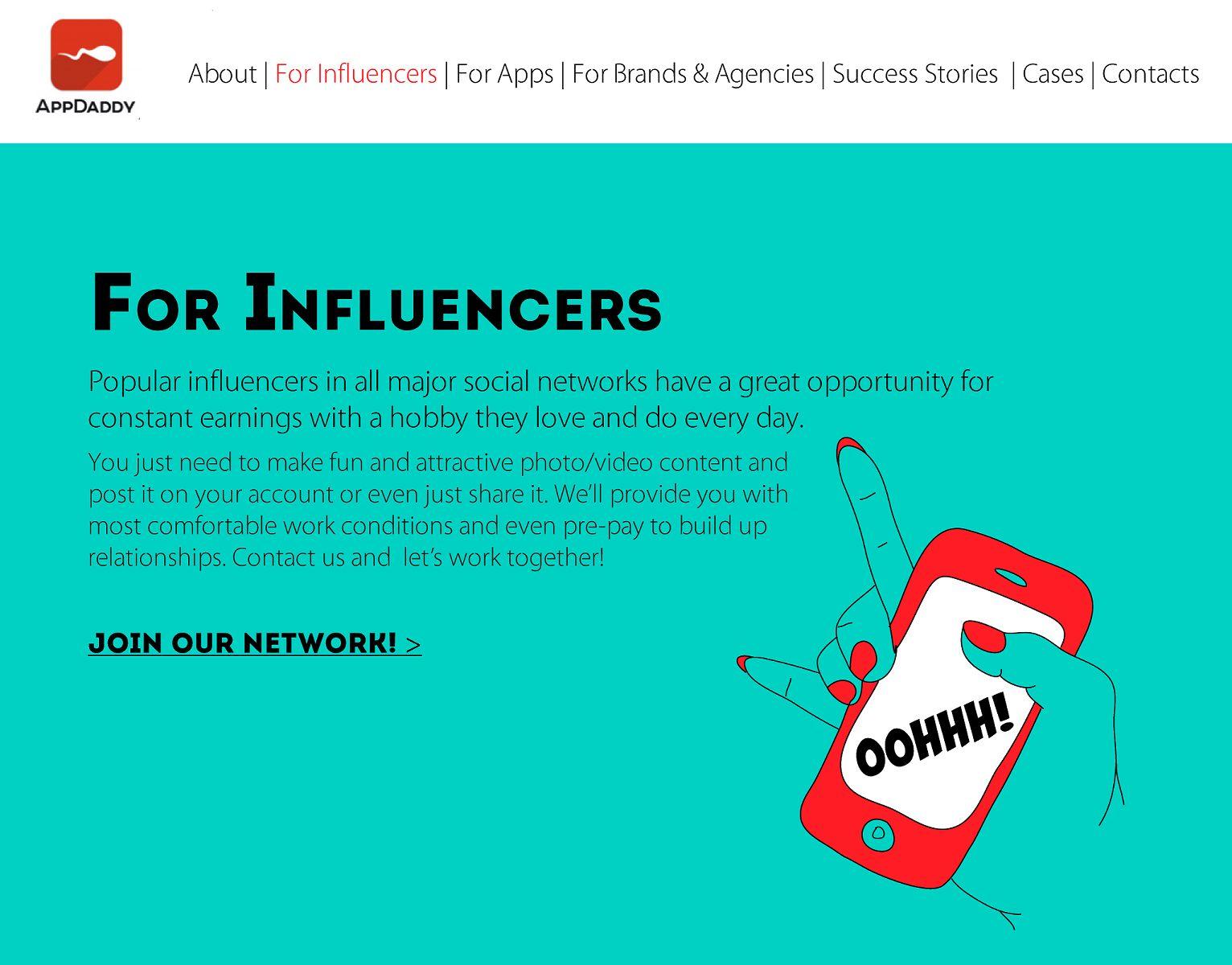 Адаптивный дизайн главной сайта (под мобилки) - дизайнер Stephen