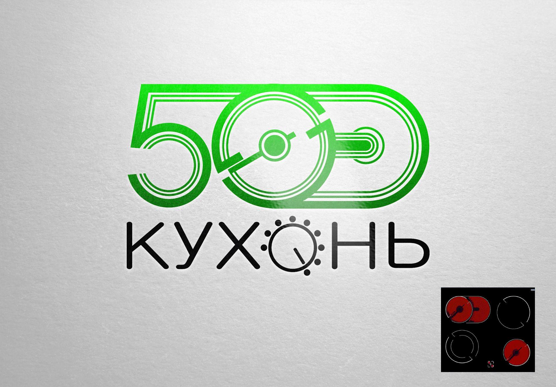 Логотип для интернет каталога кухонь - дизайнер La_persona